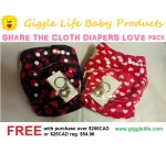 Giggle Life Share the Cloth Diapers Love Pack
