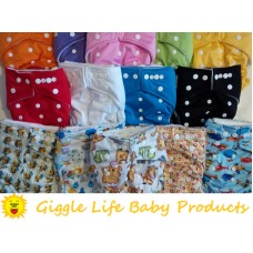 12x Giggle Life Baby Optimize Cloth Diapers, 12x Four Layer Mixed Inserts & Wet Bag